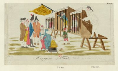 Ménagerie nationale dédiée aux aris [estampe]