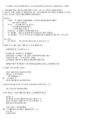 secs ibm 811031 dcodes ibm 820417 2