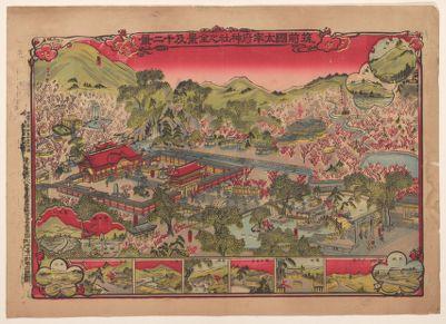 Chikuzen no Kuni Dazaifu Jinja no zenkei oyobi jūnikei
