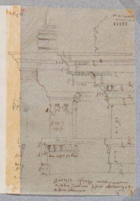 Foro Romano, dettaglio architettonico