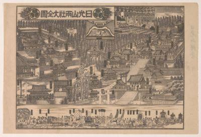 Nikkōsan ryōsha dai zenzu
