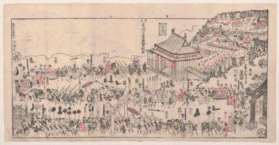Sanuki Zōzusan Seisai tōki dairyakuzu