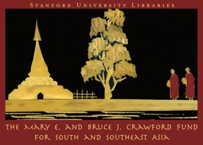 The Mary E. and Bruce J. Crawford Fund for South and Southeast Asia