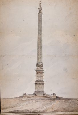 Monte Citorio. Obelisco di Psammetico II, sistemazione