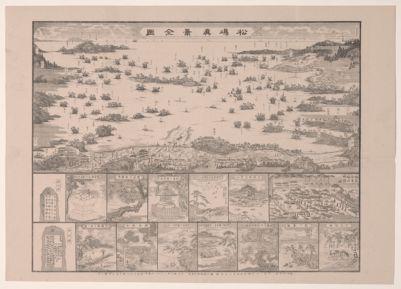 Matsushima shinkei zenzu