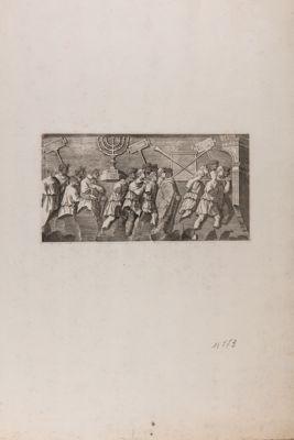 Arco di Tito, rilievo con i trofei del Tempio di Gerusalemme