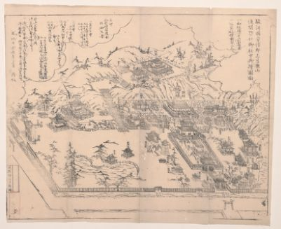Suruga no Kuni Abe-gun Shizuhatayama Sengen Sōja goshachū goe zumen