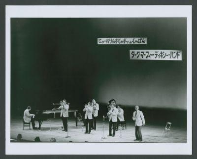 Photograph of Turk Murphy Jazz Band in concert in Osaka Japan