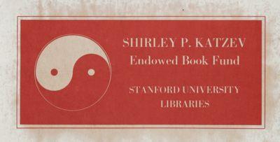 Shirley P. Katzev Endowed Book Fund