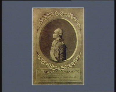 Pavel Pervaj [i.e. Pervyj] Imperator i samoderzac vserossijskoj [estampe]