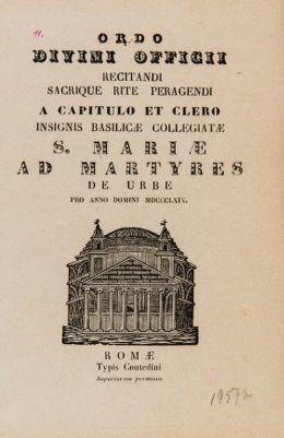 Pantheon, prospetto, frontespizio