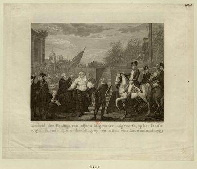 Afsheid des Konings van zijnen biegtvader Edgeworth op het laatste oogenblik [estampe]