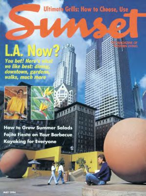 Sunset Magazine cover. May 1994
