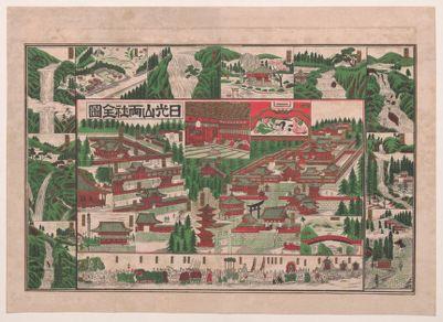 Nikkōsan ryōsha zenzu