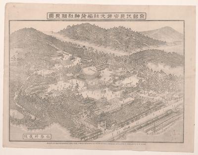 Kyōto Fushimi Kanpei Taisha Inari Jinja saikenzu