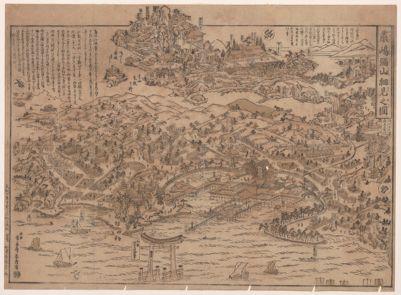 Itsukushima Misen saiken no zu