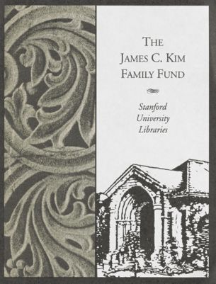 James C. Kim Family Fund