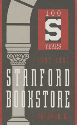 The Stanford University Bookstore Book Fund