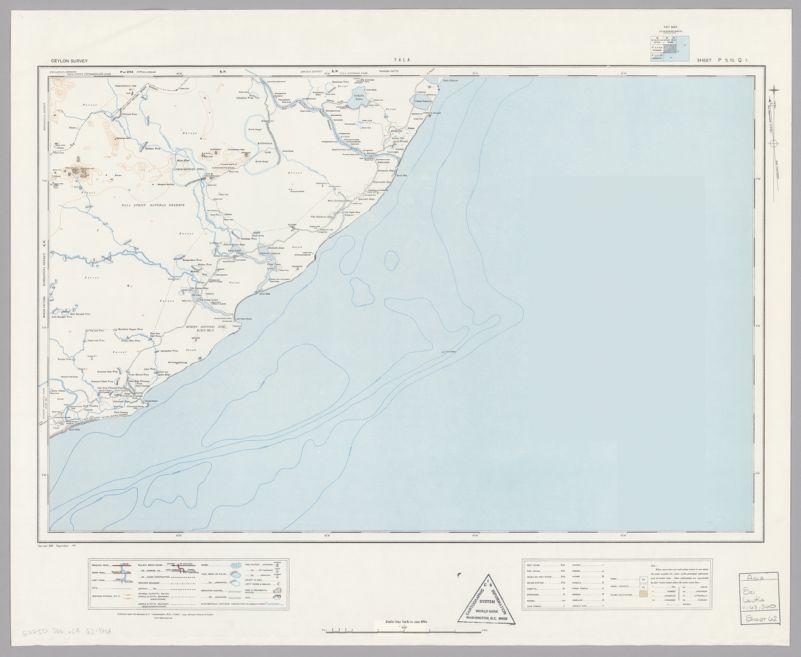 Ceylon one inch