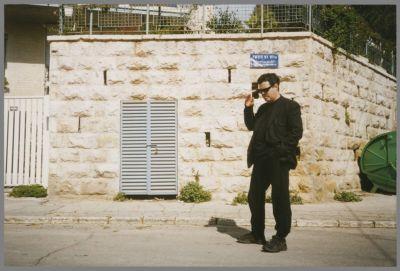 A House in Jerusalem production photograph (Une maison à Jérusalem_P427-031.jpg)