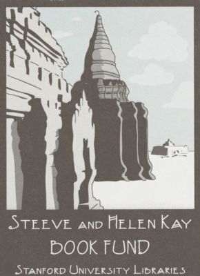 Steeve and Helen Kay Book Fund