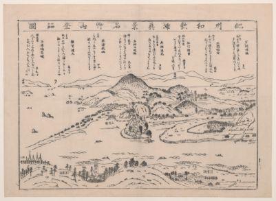Kishū Wakaura shinkei Nagusayama Tōrinzu