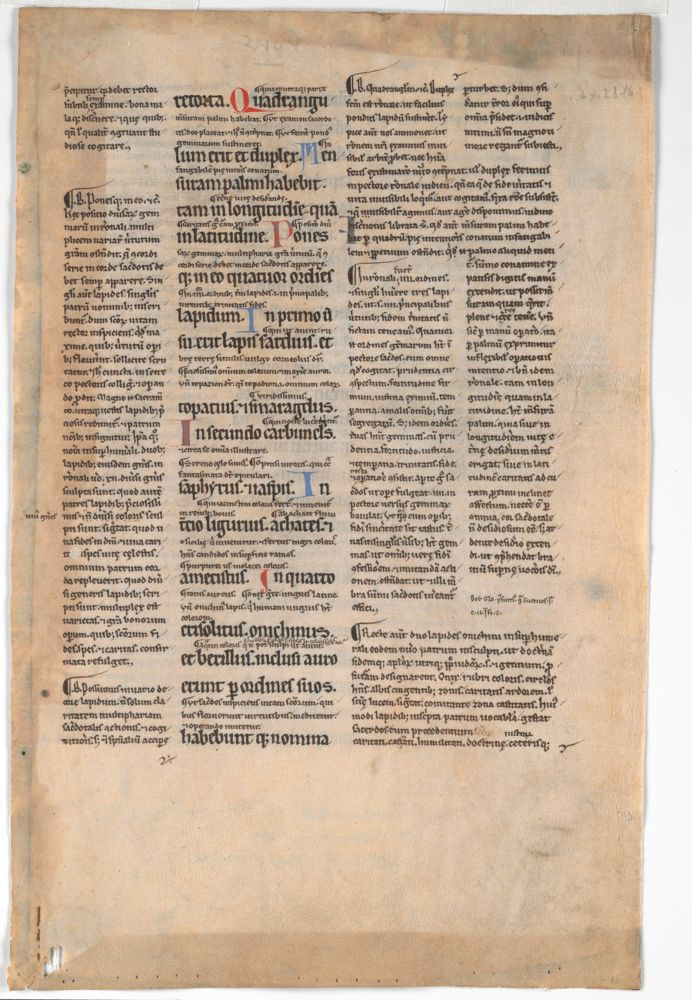 Manuscript leaf with commentary by Bede