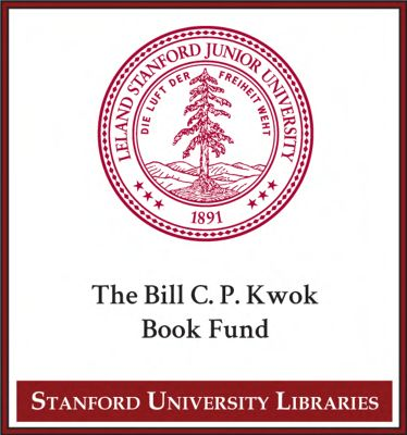 The Bill C. P. Kwok Book Fund