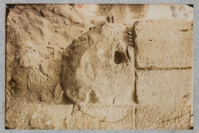Porta Salaria, resti di un'epigrafe incisa