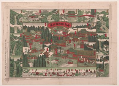 Nikkōsan ryōsha shinzu