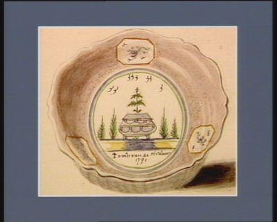 Tombeau de Mirabeau 1791 : [dessin]