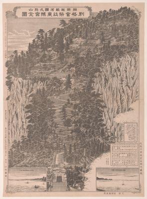 Shizuoka-ken Suruga no Kuni Kunōzan bekkaku Kanpeisha Tōshōgū zenzu