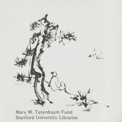 The Mary M. Tanenbaum Chinese Art Fund