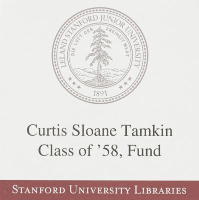 Curtis Sloane Tamkin Class of '58 Fund