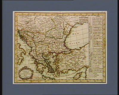 Turquie d'Europe et partie de celle d'Asie divisée par gr.ds gouvernem.ts : [estampe]