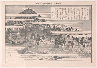 Kanpei chūsha Kanasana Jinja keidai shinkei
