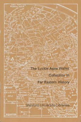 Luckie Agee Waller Collection in Far Eastern History